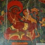 Bhusuku