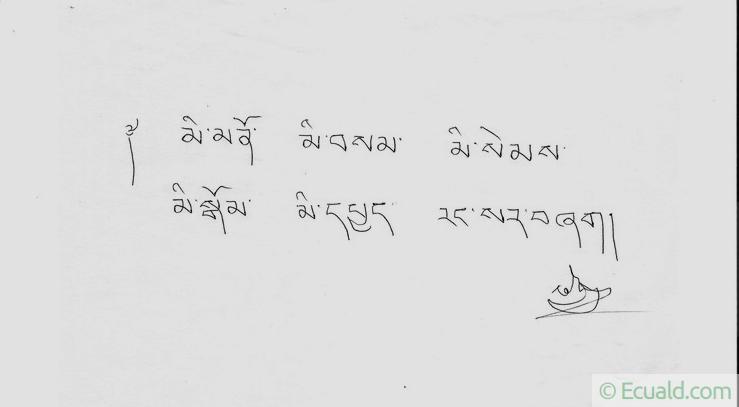 6 dharma de Tilopa